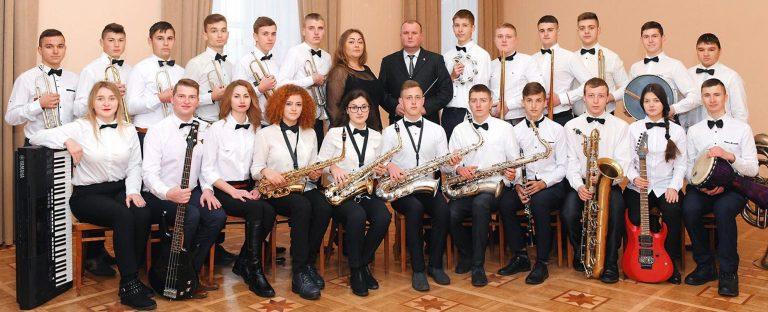 Естрадний оркестр