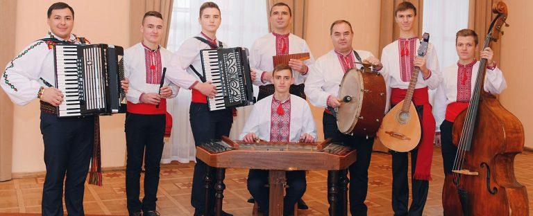 Фольклорно-інструментальний ансамбль «Кобза»