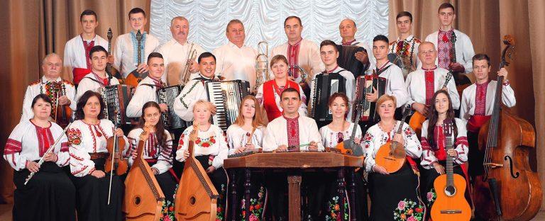 Оркестр народних інструментів «Сопілка калинова»