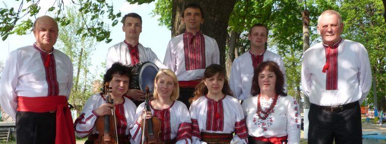 Ансамбль народної музики «Джерело»