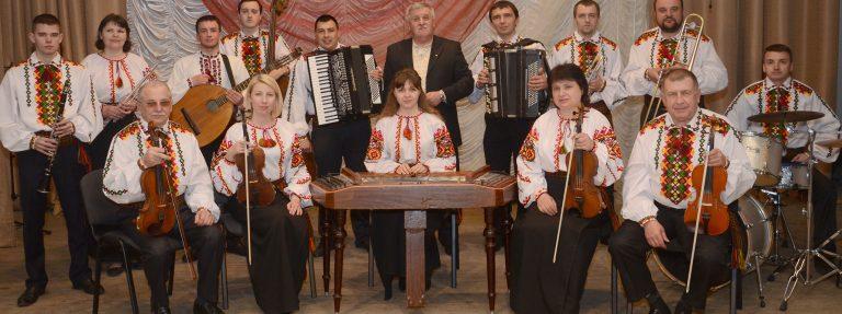 Оркестр української народної музики