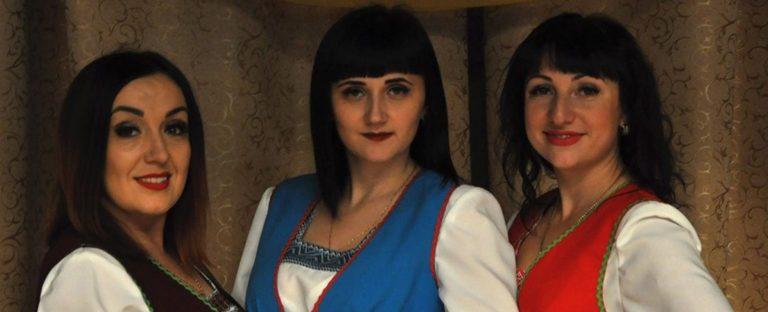 Вокальне жіноче тріо «Ярославна»